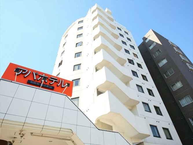 EXTERIOR_BUILDING โรงแรมเอพีเอ ซากามิฮาระ-ฮาชิโมโตะ-เอคิมาเอะ