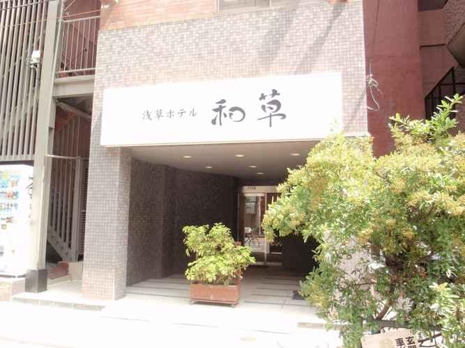 EXTERIOR_BUILDING โรงแรมอาซาคุสะ วาโซ