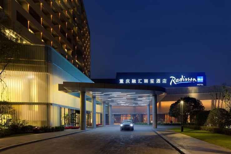 EXTERIOR_BUILDING โรงแรมเรดิสัน บลู ฉงชิ่ง ซาผิงปา