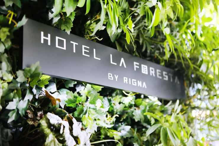 EXTERIOR_BUILDING โรงแรมลา ฟาเรสต้า บาย ริกน่า