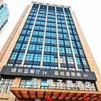 EXTERIOR_BUILDING โรงแรมเหมยซีฉิง หางโจว