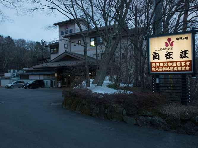 Exterior Shin-nasu Kogen Onsen Jizaiso