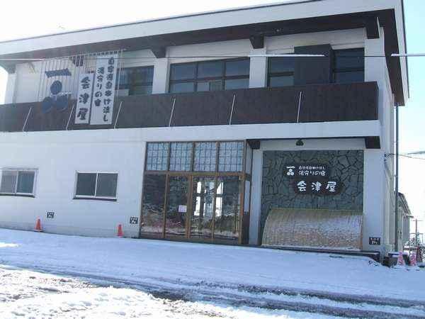 Exterior Aizuya