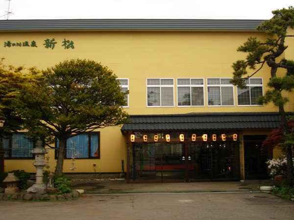Exterior Shinmatsu