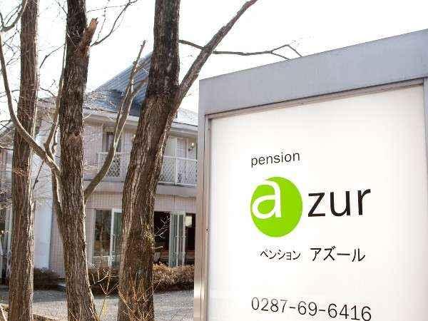 Exterior pension azur