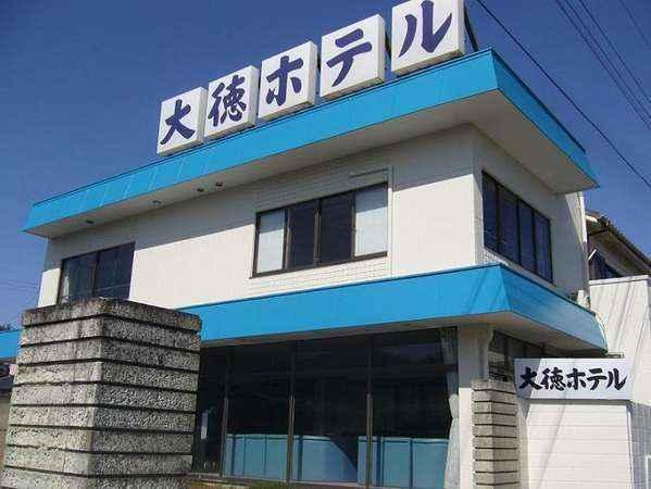 Exterior Daitoku Hotel