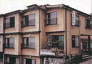 EXTERIOR_BUILDING Hana akari no yado Yanagiya