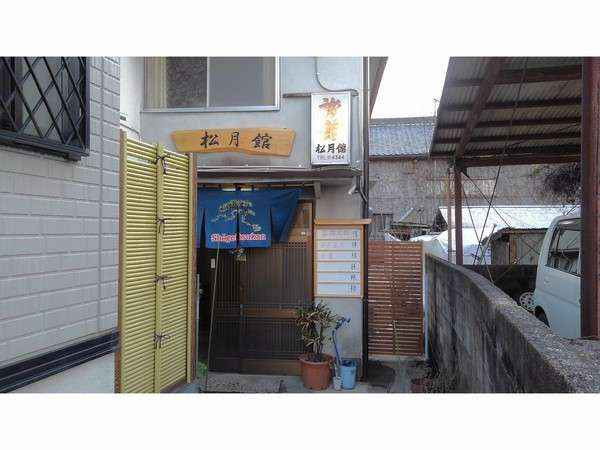 EXTERIOR_BUILDING Shougetsukan