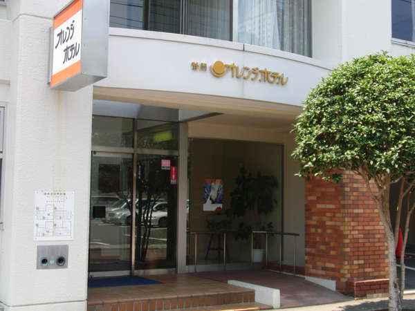 EXTERIOR_BUILDING Orange Hotel