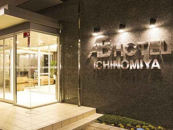 EXTERIOR_BUILDING AB Hotel Ichinomiya