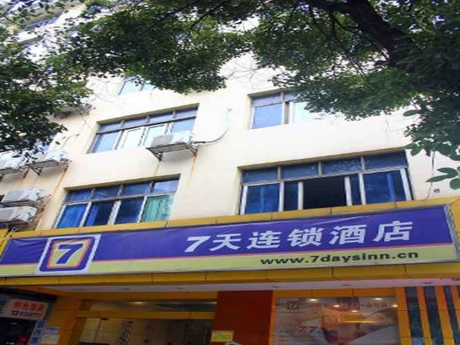 Exterior 7 Days Inn Hengyang Jiefang West Road Nanhua University Branch