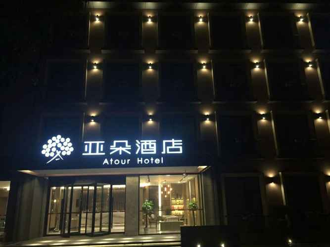 Exterior Atour Hotel Nanjing Lukou Airport Branch