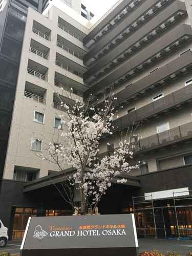 Other Tenmabashi Grand Hotel Osaka