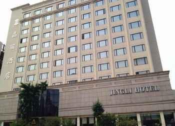 Featured Image Jing Li Hotel