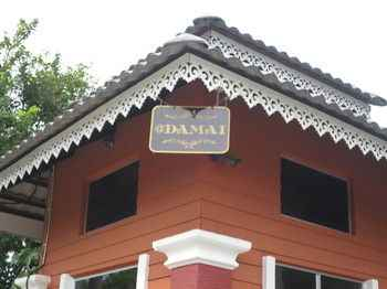 Featured Image Damai Homestay