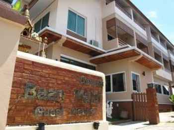 Featured Image Baanmalai Guest House