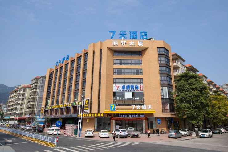 EXTERIOR_BUILDING 7 Days Inn·Yunfu Jinshan Bus Terminal