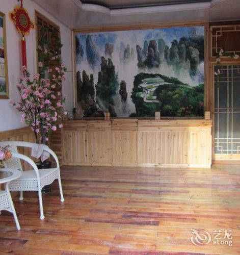COMMON_SPACE Zhangjiajie Pandora Inn