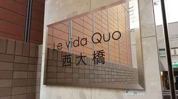 EXTERIOR_BUILDING เลอ วิดา โคว นิชิโอะฮะจิ