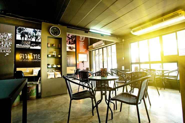 RESTAURANT Sleep Cafe Hostel