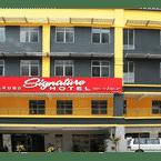 EXTERIOR_BUILDING Signature Hotel @Bangsar South