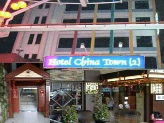 EXTERIOR_BUILDING Hotel China Town 2