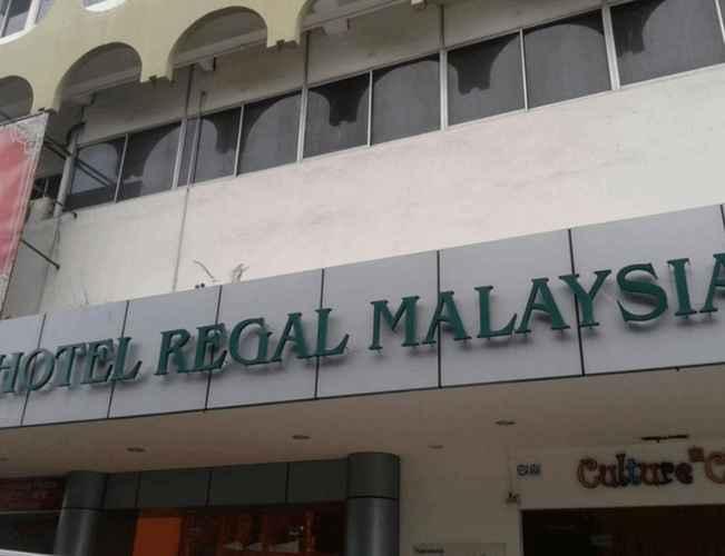 EXTERIOR_BUILDING Hotel Regal Malaysia