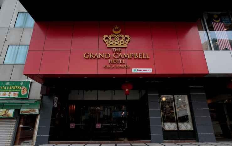 The Grand Campbell Hotel KL Kuala Lumpur -