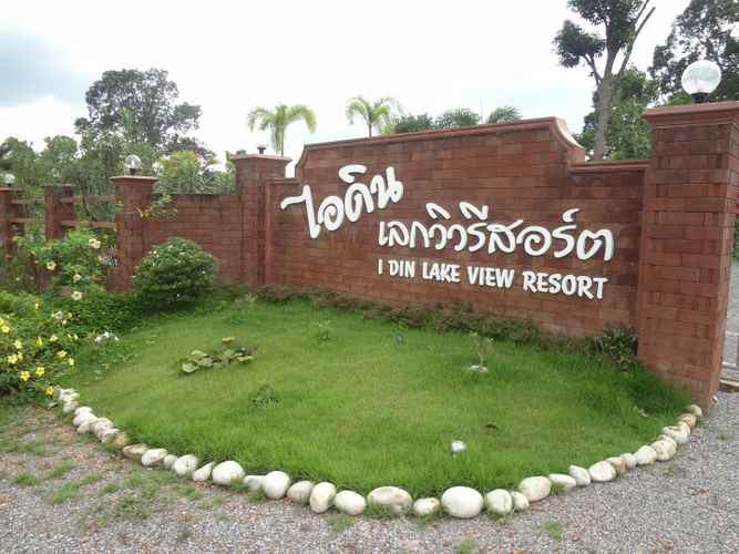 EXTERIOR_BUILDING I Din Lake View Resort