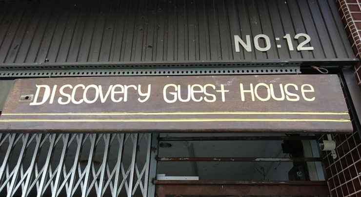 LOBBY Discovery Hostel Malacca