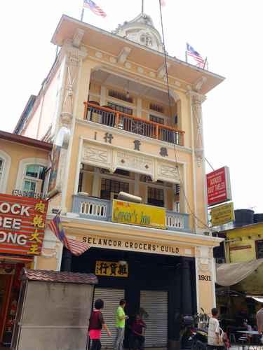 EXTERIOR_BUILDING Grocer's Inn