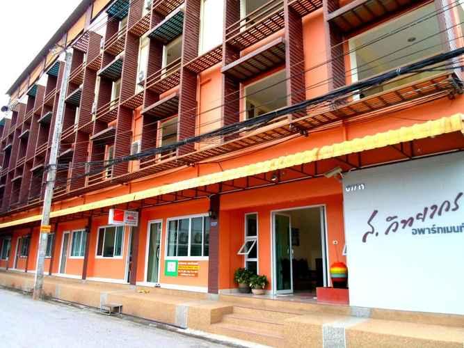 EXTERIOR_BUILDING S Vittayakorn Apartment