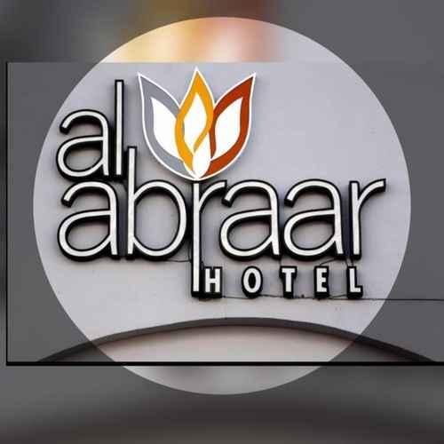 EXTERIOR_BUILDING Hotel Al-Abraar