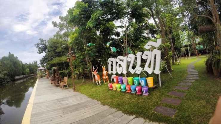 COMMON_SPACE Kulnatee Resort