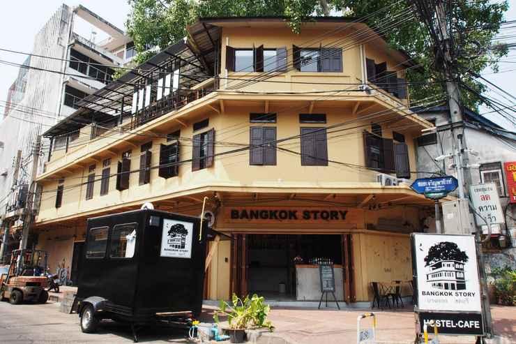 EXTERIOR_BUILDING Bangkok Story Hostel