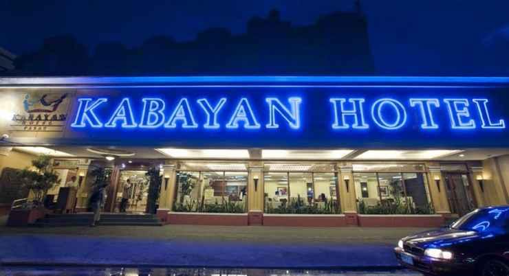 EXTERIOR_BUILDING Kabayan Hotel Pasay