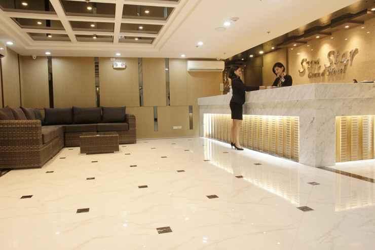 LOBBY Sun Star Grand Hotel