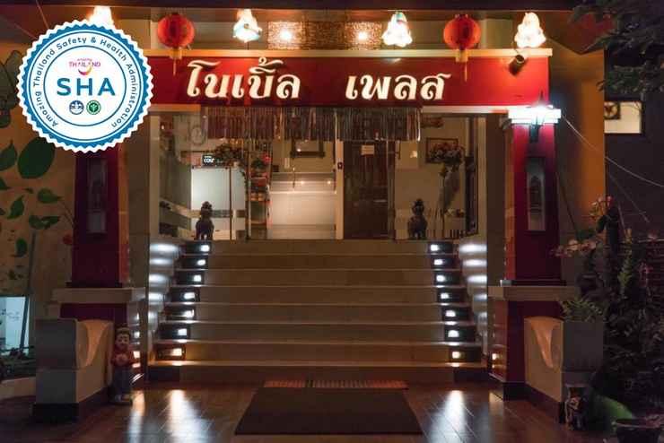 EXTERIOR_BUILDING Noble Place Chiangmai
