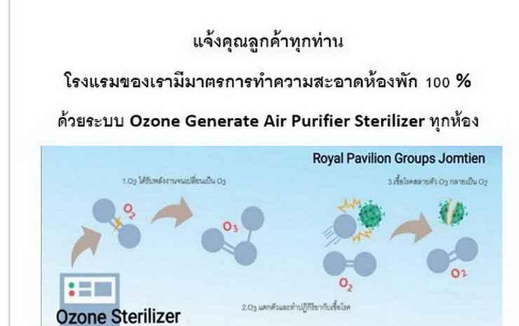 Royal Heritage Pavilion Jomtien Boutique Resort Chonburi - HERITAGE FRONT BEACH SUITE