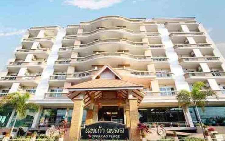 Noppakao Place  Chiang Mai -