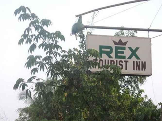 EXTERIOR_BUILDING Rex Tourist Inn Garden Resort