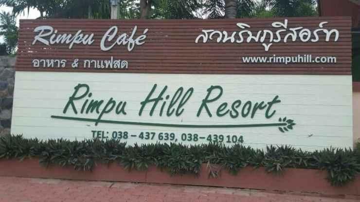 LOBBY Rimpu Hill Resort