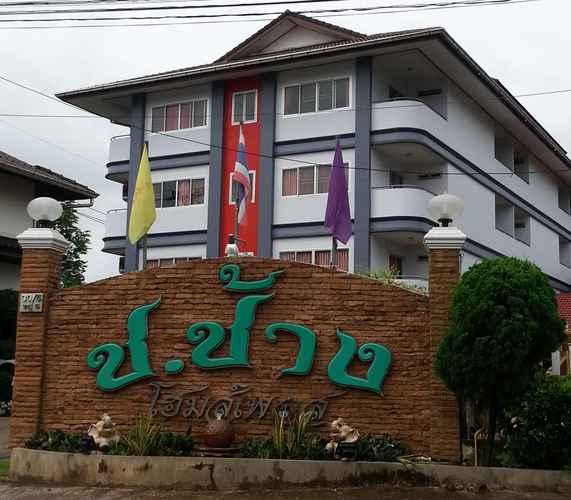 EXTERIOR_BUILDING ช ช้าง โฮม เพลส โฮเทล