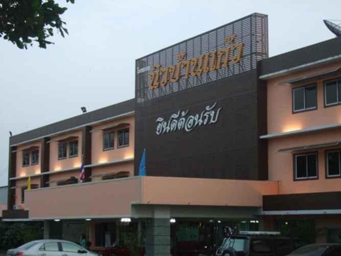 EXTERIOR_BUILDING New Ban Keaw Hotel
