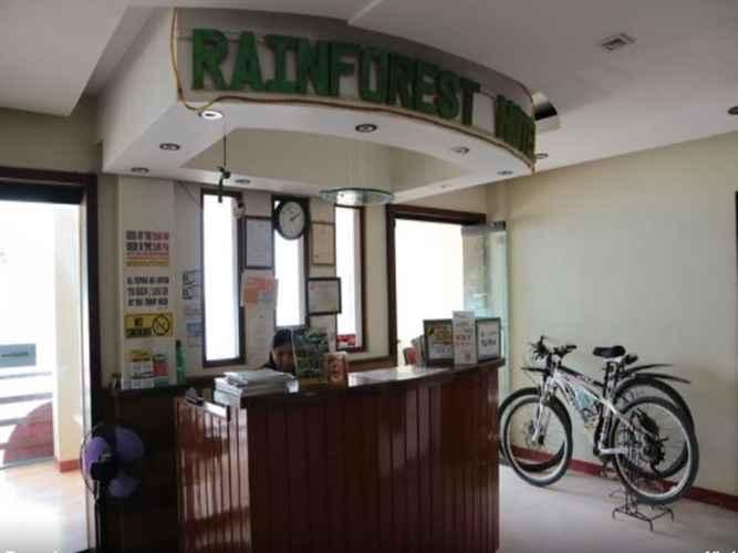 LOBBY Rainforest Beach Hotel