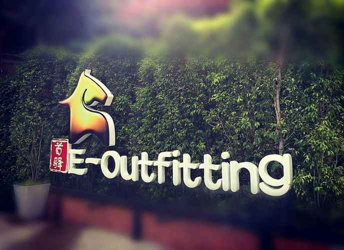 EXTERIOR_BUILDING E-Outfitting Boutique Hotel Pattaya