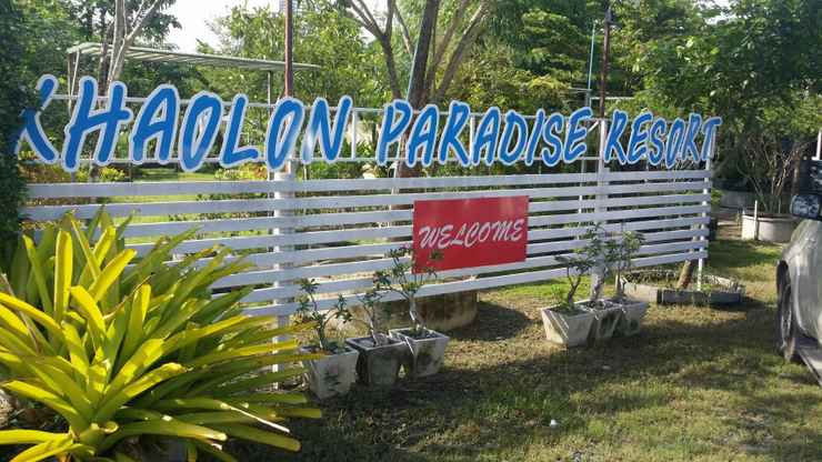 EXTERIOR_BUILDING Khaolon Paradise Resort