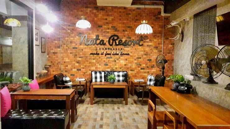 LOBBY Nata Resort ll