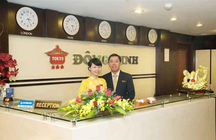 LOBBY Khách sạn Đông Kinh 1