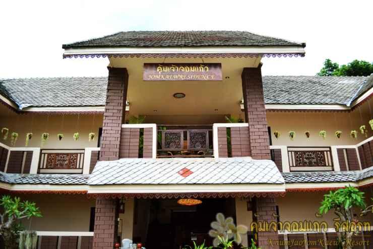 EXTERIOR_BUILDING Khum Jao Jomkaew Resort